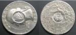 BLogo gravat pe monede