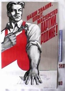 soviet_poster_II