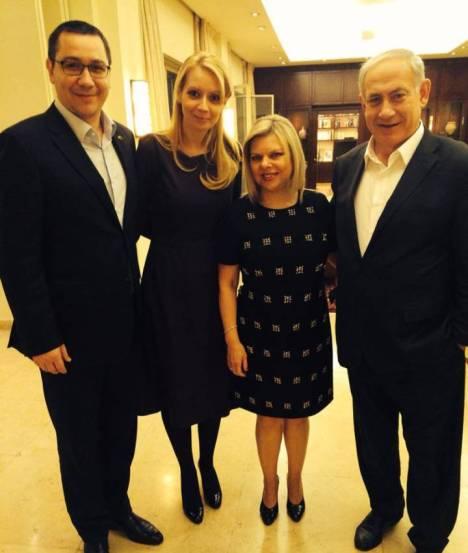 Netanyahu-Ponta