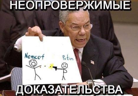 Powell_explains_Nemtov_murder